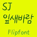 SJLeafwind™  Korean Flipfont icon
