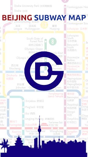 Beijing Subway Map