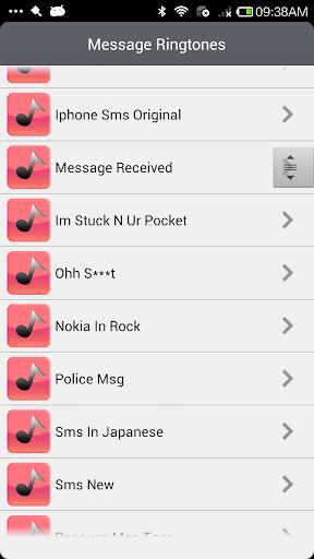 【免費音樂App】消息鈴聲-APP點子
