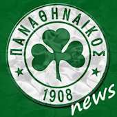 Panathinaikos News