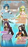 Screenshot of RPGロマンシングブルー