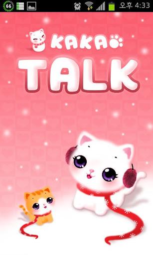 カカオトークテーマ:猫ルミ&ルーシー