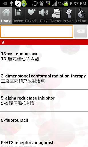 免費醫療App|Lilly O.P.D.|阿達玩APP