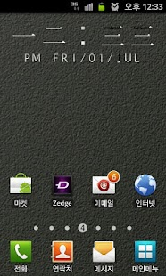 Digital Clock Widget StoneEx - screenshot thumbnail
