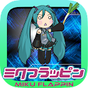 Miku Flappin -for vocaloid icon