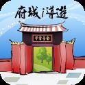府城 i導遊 logo