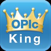 오픽킹(OPIc King) - 기업용