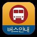 부산 버스 안내 logo