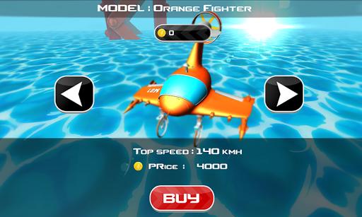 玩冒險App|Toy Plane Simulator 3D免費|APP試玩