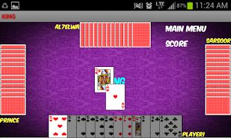 Screenshot of Trex Lite