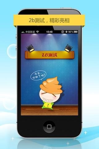Star Chinese - HSK Level 1 - Android Apps on Google Play