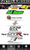 Screenshot of Sim Racing News