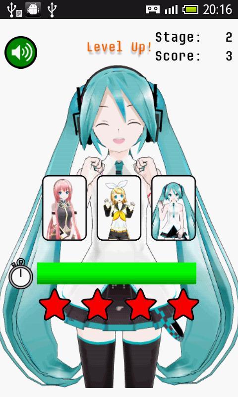 Shuffle Spiel