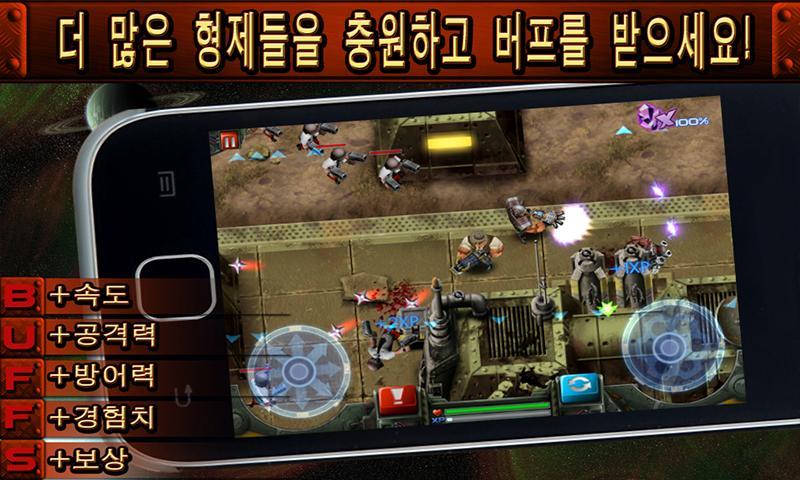 건 브로스 - screenshot