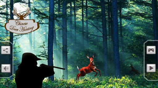 中国の鹿狩り