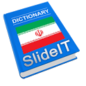 SlideIT Persian Pack icon