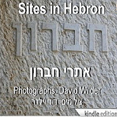 David Wilder introduces Hebron