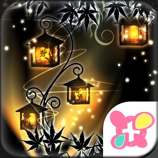 Beautiful Wallpaper Lanterns Icon