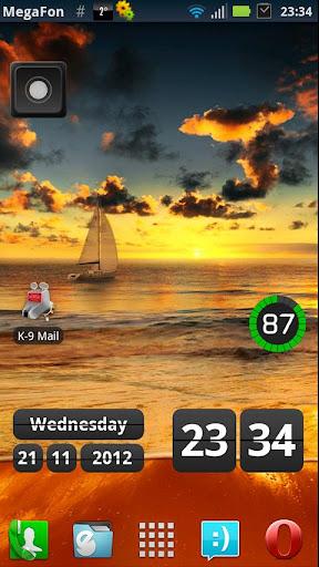 Peaceful Sea Dawn LWP Free