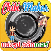 Chibi Maker Camera
