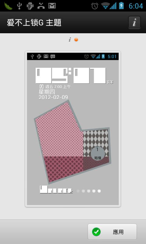 ZLOVEUNLOCKGray GOLocker Theme - screenshot