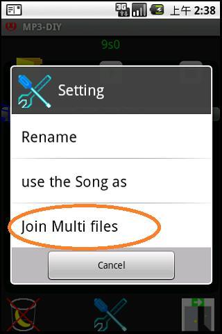 【免費工具App】MP3 DIY:cut a part,join files-APP點子