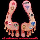 Swaminarayan Game