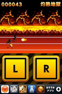 Hurdle Hell- screenshot thumbnail