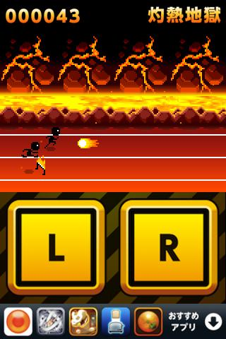 Hurdle Hell- screenshot
