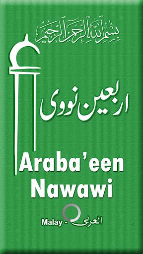 Arabaen Nawawiアラビア&ムラユ