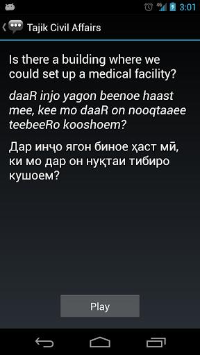 【免費通訊App】Tajik Civil Affairs Phrases-APP點子