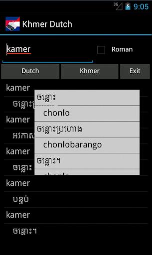 Khmer Dutch Dictionary