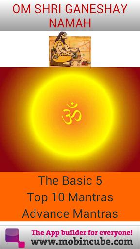 Powerful Sanskrit Mantras