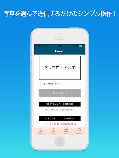 無料摄影Appの【無料で写真共有♪】みんなの写真BOX|記事Game