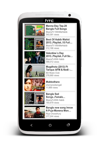 免費下載音樂APP|Best Bangla Songs app開箱文|APP開箱王