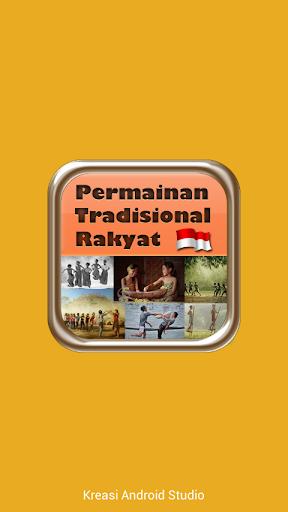 Permainan Tradisional Rakyat