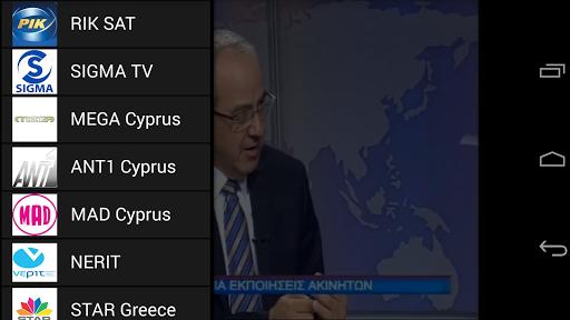 Cyprus Live TV 2