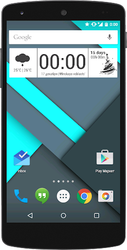 New Year Zooper Widget