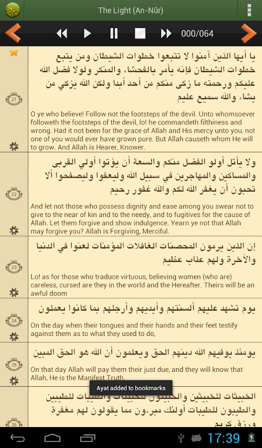 Quran Lite (Pickthall) - screenshot