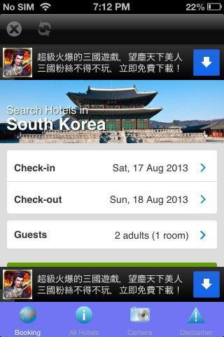 South Korea 한국 Hotel DISCOUNTS