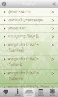 Screenshot of Thai Buddha