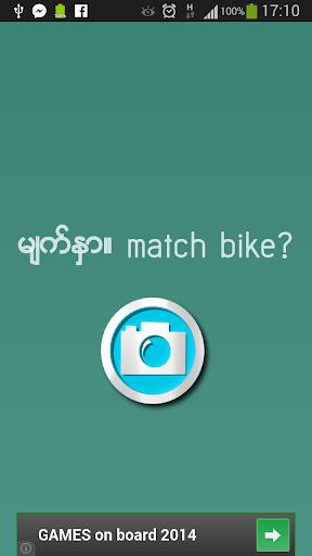 Myanmar မ်က္ႏွာ။ match bike
