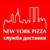 Служба доставки NEW YORK PIZZA