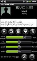 Screenshot of SVOX Arabic/العربي Malik Trial