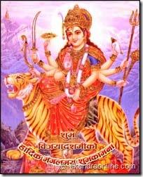 durga-bhawani-happy dashain