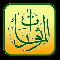 m-Mathurat logo