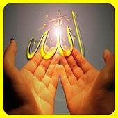 Doa Pembuka Majlis