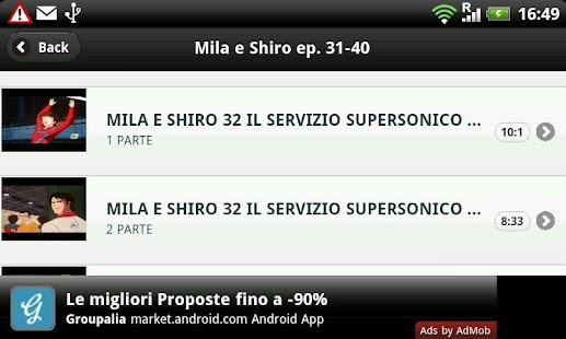 Mila e Shiro - screenshot thumbnail