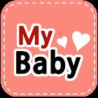 我的娃 (My Baby) icon