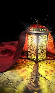 Ramadan Wallpapers - screenshot thumbnail